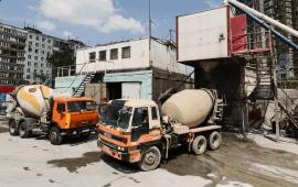авангард бетон барнаул